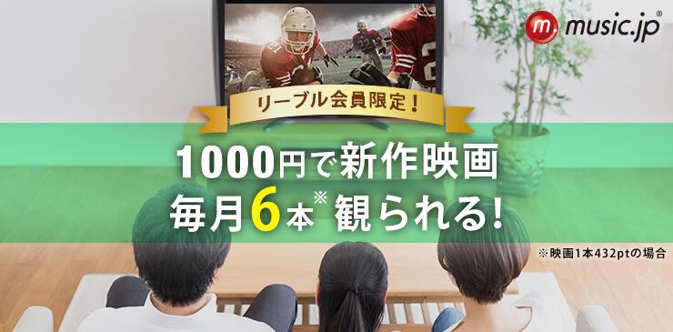 東急住宅リース様バナー.jpg