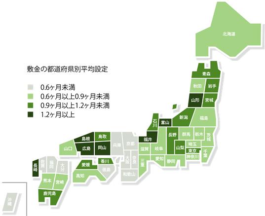 敷金地図.png