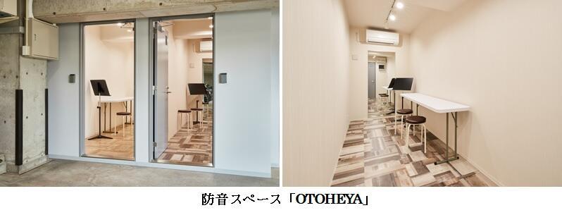 OTOHEYA.jpg